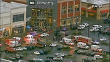 Police, medics respond to mall en masse - (4/5)