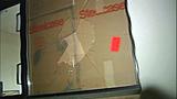 Windows shattered at Tacoma church - (12/15)
