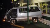 PHOTOS: Driver of stolen van flees after… - (4/4)