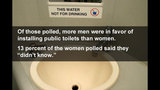 POLL RESULTS: Public toilets in Seattle - (6/6)