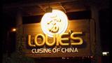 Louie's in Ballard_5378240