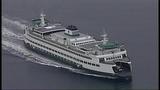 A Washington State ferry on Elliott Bay_5419602