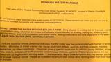 Boil-water advisory issued for Key Peninsula community_6286440