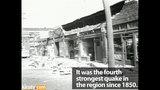 SeattleInsider: Seattle earthquakes: Photos… - (13/25)