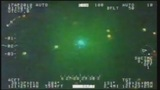 VIDEO: Laser shined into guardian one