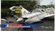 A small plane crashed Tuesday afternoon in Mukilteo, but no injuries were reported. The FAA said the single-engine plane crashed under unknown circumstances immediately after takeoff from nearby Paine Field and stopped on the Mukilteo Speedway.